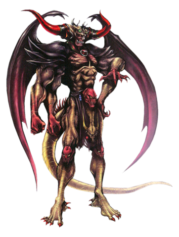 File:Chaos God of Discord.png