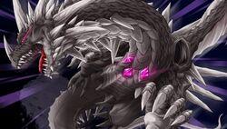 Weiss Dragon