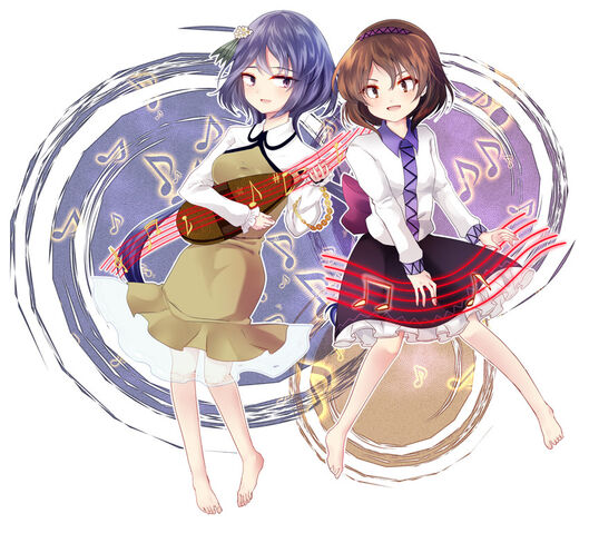 File:Tsukumo Sisters.jpg