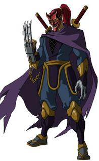 File:Ultimate ninja.png