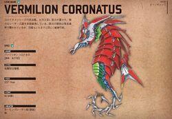 VermillionCoronatus