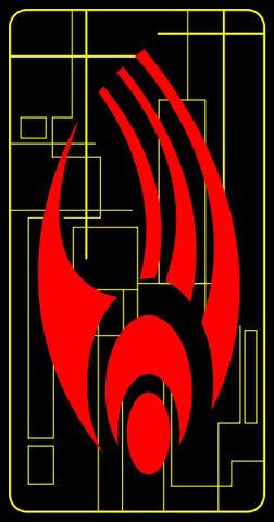 File:Borg-symbol.jpg