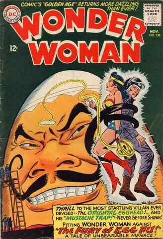 File:Wonder Woman Vol 1 158.jpg