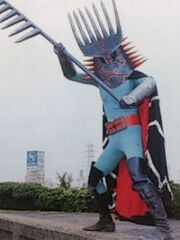 Iron Comb Mask