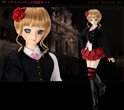 File:Volks dd beatrice15.jpg