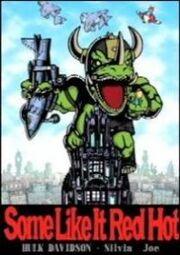 198px-HulkPoster