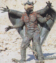 Suddendas Neo-Shocker Kaijin