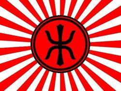 Empire of the Rising Sun Emblem