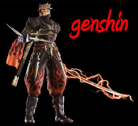 File:Genshin 1920 1210014698.jpg