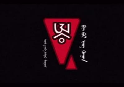 ORN Empire Emblem