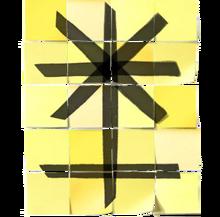 IFW emblem