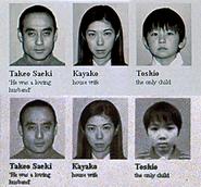 Saekifamily