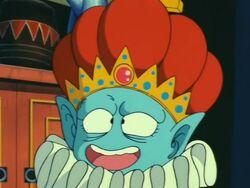 Royal Emperor Pilaf