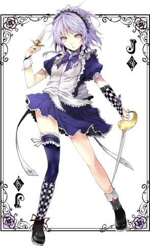 File:Izayoi.Sakuya.full.1049494.jpg