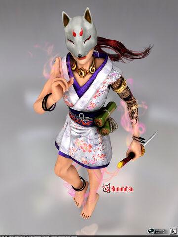 File:Kunimitsu by paidansu-d5drffx.jpg