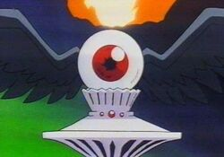 Zircon the Eyeball