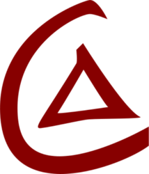 The Cordis Die Logo