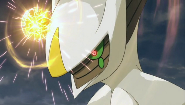 File:Arceus Judgement ball.png