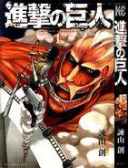 Shingeki No Kyojin (44)