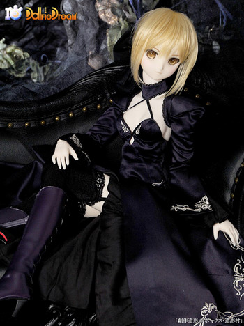 File:Volks dd saber alter05.jpg