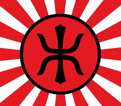 The Empire of the Rising Sun Emblem