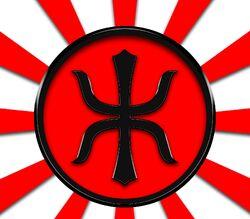 The Empire of the Rising Sun Icon