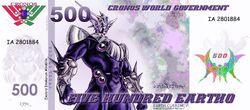 Eartho-500-jpg