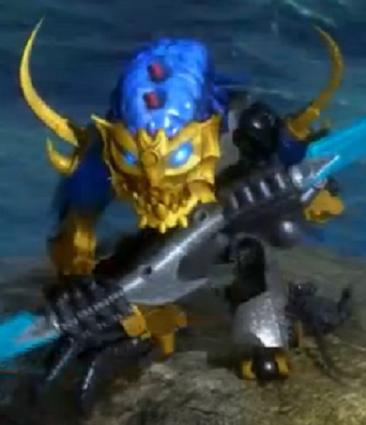 Aquagon (HF)