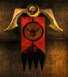 File:Kahn Guard Banner.jpg