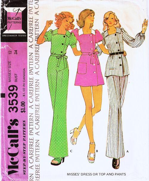 1973 Dress Top Pants