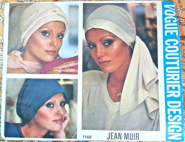 Vogue 1148