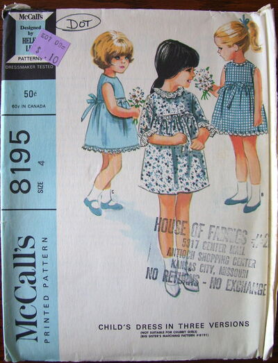 McCall's 8195 image