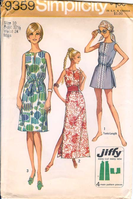9359s 1971 dress