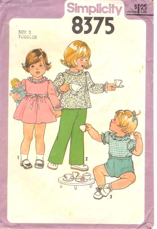 8375s 1977 childdress