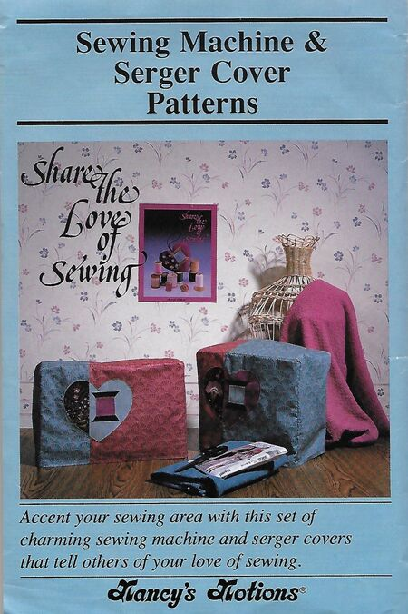Sewing machine & serger cover