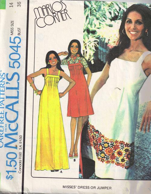 McCalls 5045 c1976