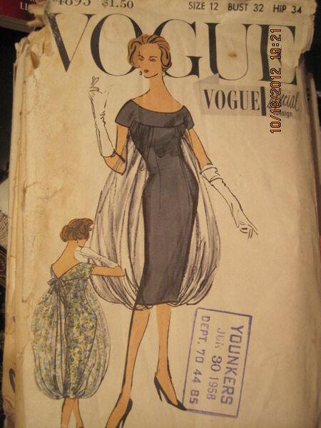 Vogue S-4895A