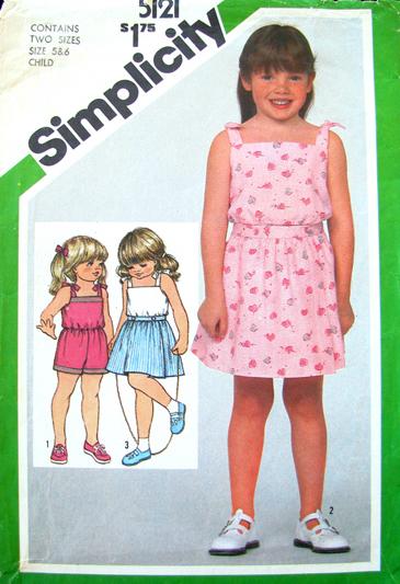 Simp 5121