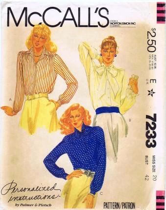 McCalls 1980 7233
