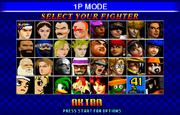Fighters Megamix Character Select