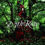 D 7th rose cover