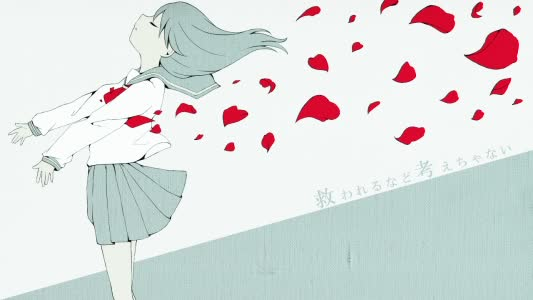 File:Utsukushiki.kajitsu.jpg