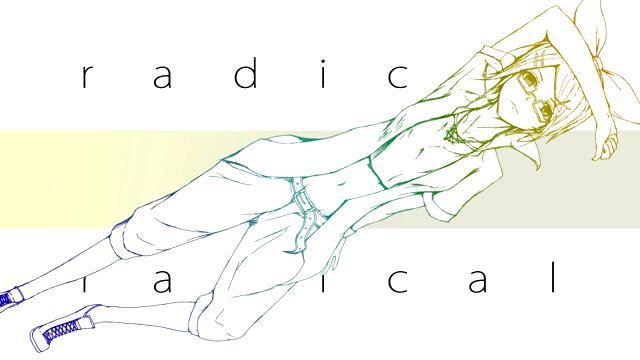 File:Radical.png