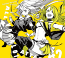 TamStar Records presents ALL VOCALOID ATTACK 2