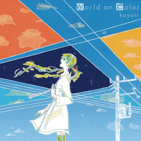 File:World on Color album.jpg