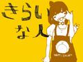 Thumbnail for version as of 01:20, September 20, 2014