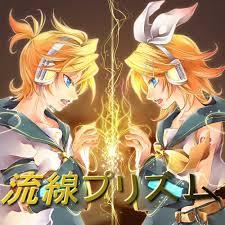 File:Ryuusen Prism.jpg