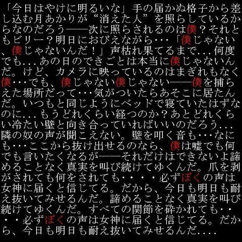File:Mujitsu.jpg