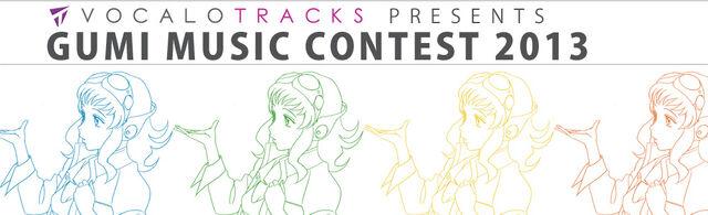 File:GUMI MUSIC CONTEST 2013.jpg