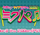 Hatsune Miku Live Party 2012 (Mikupa)/Tokyo